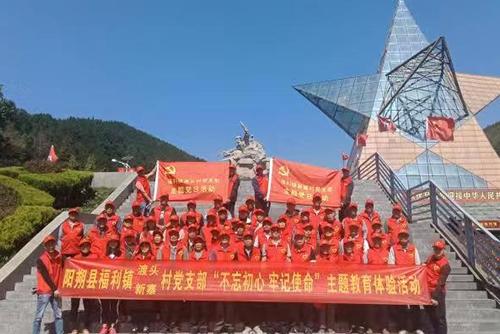 桂北红色革命教育