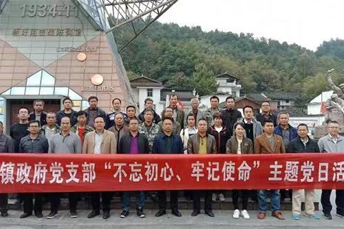 广西红色教育