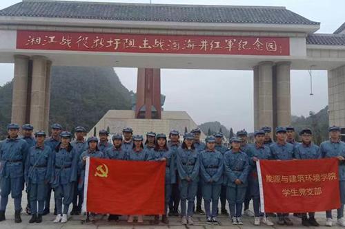 桂林红色教育户外培训
