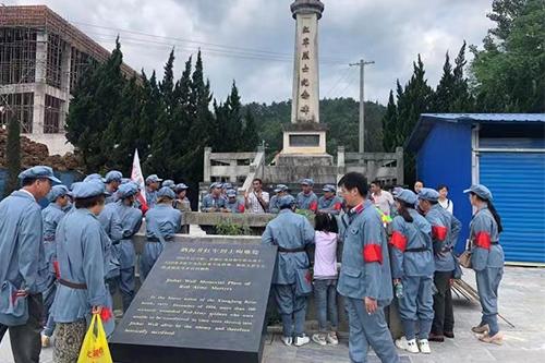 桂林红色教育基地