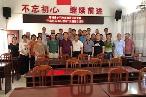 桂林红色旅游景点
