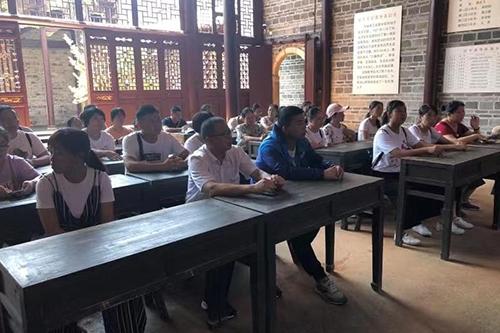 广西党性教育基地