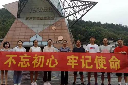 桂林红色教育培训基地