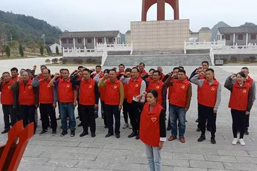 桂林红色教育户外培训基地