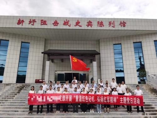 桂林党史教育